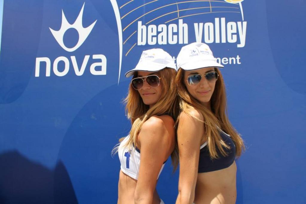 14th Nova Beach Volley Tournament